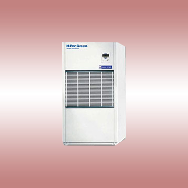 Bluestar - Hiper green packaged acs